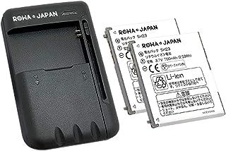 USB マルチ充電器 と NTTドコモ SH-07B SH-08B SH-09B の SH23 互換 バッテリー 【2個セット】【ロワジャパンPSEマーク付】