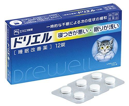 【指定第2類医薬品】ドリエル12錠