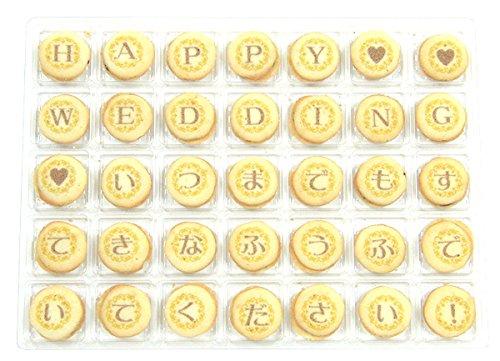 COOKIE MAIL 結婚祝いお手紙 クッキーメール(wd02-cl-ar-u-ba)