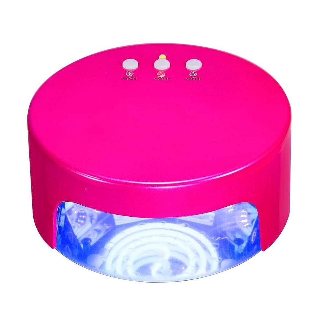 セットアップアパル打倒30W/60s/90sタイマー、自動センサーが付いている治癒のゲルのマニキュアのネイルアートのマニキュア用具のための36W LED UVネイルLampNailドライヤーライトマシン