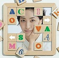 【Amazon.co.jp限定】シングルコレクション + アチコチ [通常盤] [2CD] (Amazon.co.jp限定特典 : メガジャケ 付)