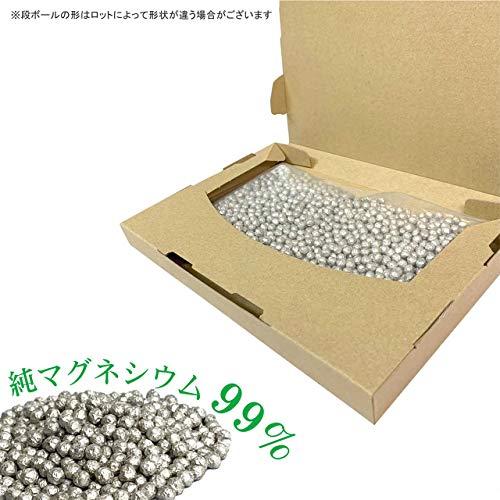 (マグボール) マグネシウム粒 400g高純度99.99% 洗濯 部屋干し 臭い 消臭 洗浄 水素浴 掃除