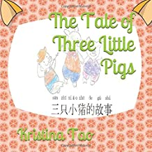 The Tale of Three Little Pigs (Chinese Mandarin and English with Pinyin Story Book Series)
