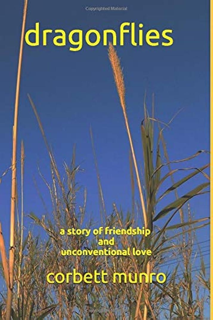やる知り合い最小dragonflies: a story of friendships and unconventional love.