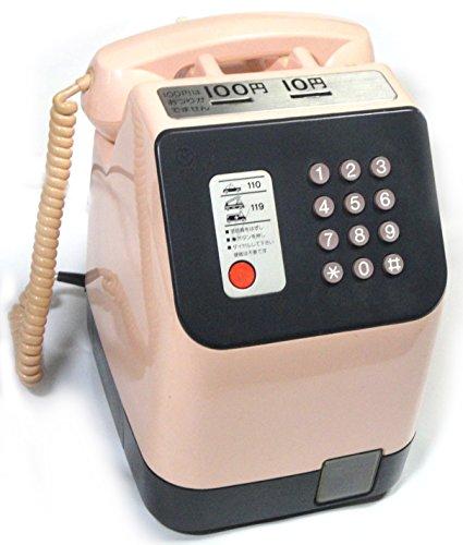 NTT 675P-VB ピンク電話 (特殊簡易公衆電話)