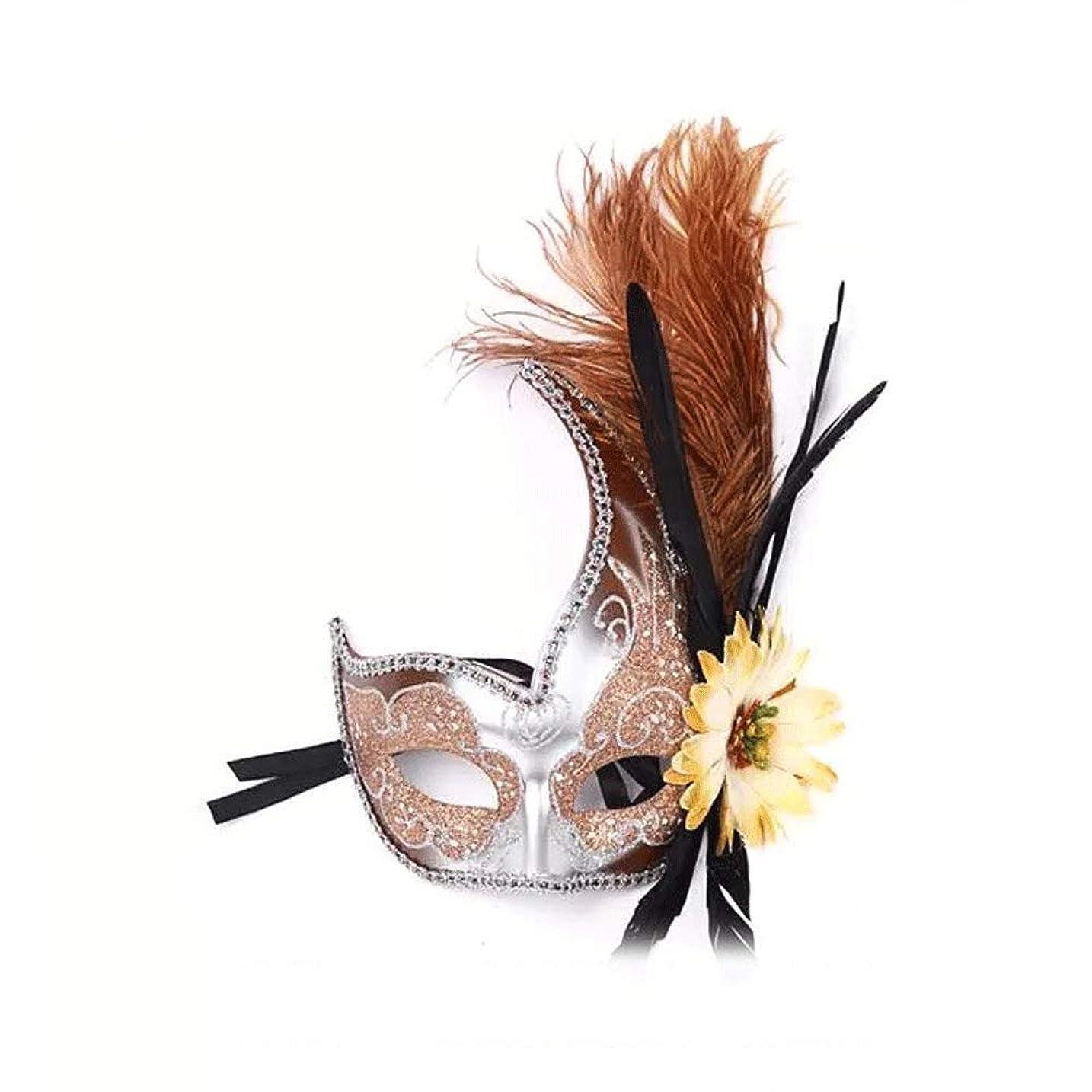 スリップバングフィットネスNanle ハロウィンマスクハーフフェザーマスクベニスプリンセスマスク美容レース仮面ライダーコスプレ (色 : Style B orange)