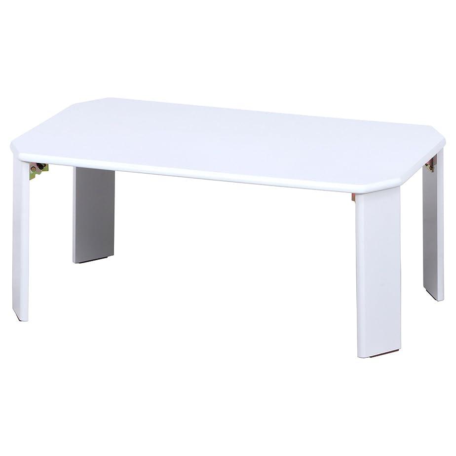 ミスペンドデコレーション社説不二貿易 折りたたみ ローテーブル 幅75cm ホワイト UV塗装 お手入れ簡単 ルーチェ 12845