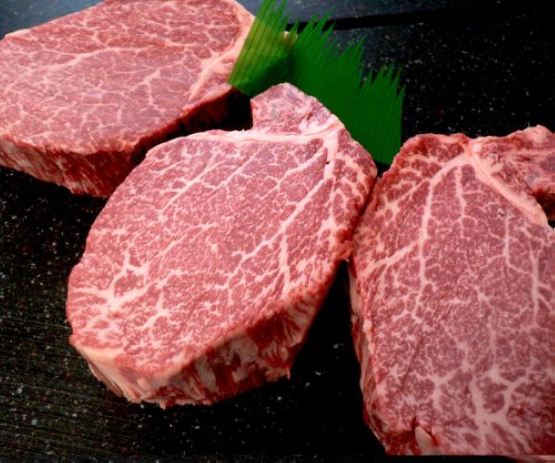 【冷蔵発送】プレミア神戸牛フィレ特撰200g 2枚 【ステーキ用】