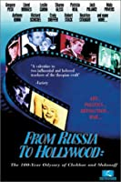 From Russia to Hollywood [DVD] [Import]