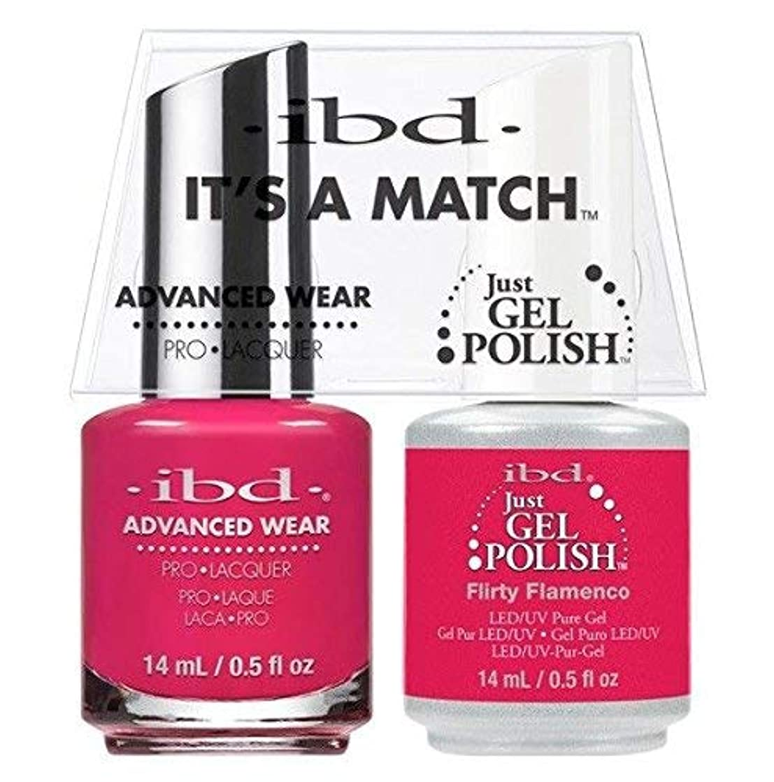 礼拝散文ロバibd - It's A Match -Duo Pack- Flirty Flamenco - 14 mL / 0.5 oz Each