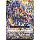 カードファイト!! ヴァンガード V-SS05/033 聖弓の奏者 ヴィヴィアン R