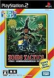 「ZOIDS TACTICS ゾイドタクティクス」の画像