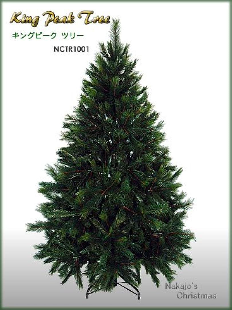騒乱つぶすマエストロクリスマスツリー 180cm キングピークツリー