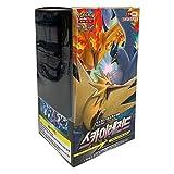 Pokemon Cartas Sun & Moon Reinforced Expansion Pack Caja 30 Packs + 3pcs Premium Card Sleeve Corea Ver TCG Sky Legends