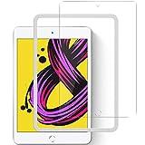 NIMASO ガイド枠付き ガラスフィルム iPad mini5 2019 iPad mini4 用 強化 ガラス 保護 フイルム