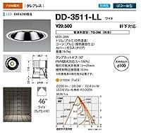 山田照明/ダウンライト 軒下照明 DD-3511-LL ダクトプラグ
