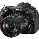 Nikon D500 +...image