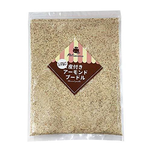 西内花月堂 皮付き アーモンドプードル ナッツ パウダー 粉 (500g)