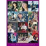 ALL MV COLLECTION2 〜あの時の彼女たち〜 (初回限定盤) (Blu-ray) (特典なし)