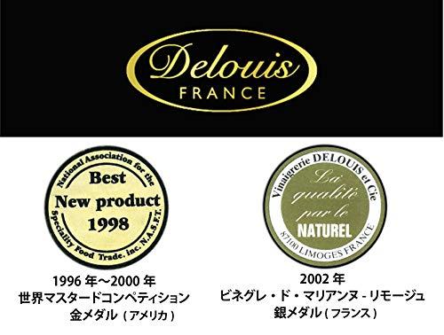 Delouis(ドゥルイ)『オーガニック粒マスタード』