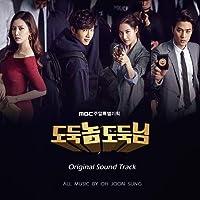 韓国ドラマ恋する泥棒 あなたのハート、盗みます - OST CD