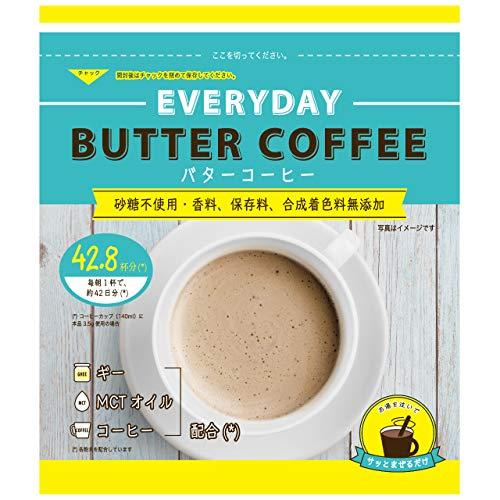 フラット・クラフト『エブリディ・バターコーヒー』