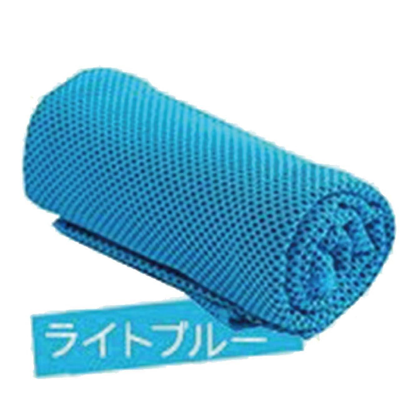 保全塗抹即席水で濡らして ひんやりクールタオル 持ち運び ジップ袋 ひんやりタオル 冷却タオル 大人から子供まで 冷間タオル (ライトブルー)