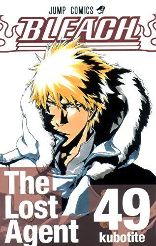BLEACH 49 (ジャンプコミックス)