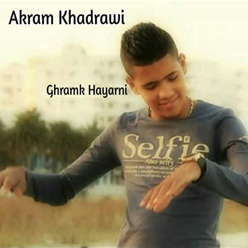 Akram Kadrawi