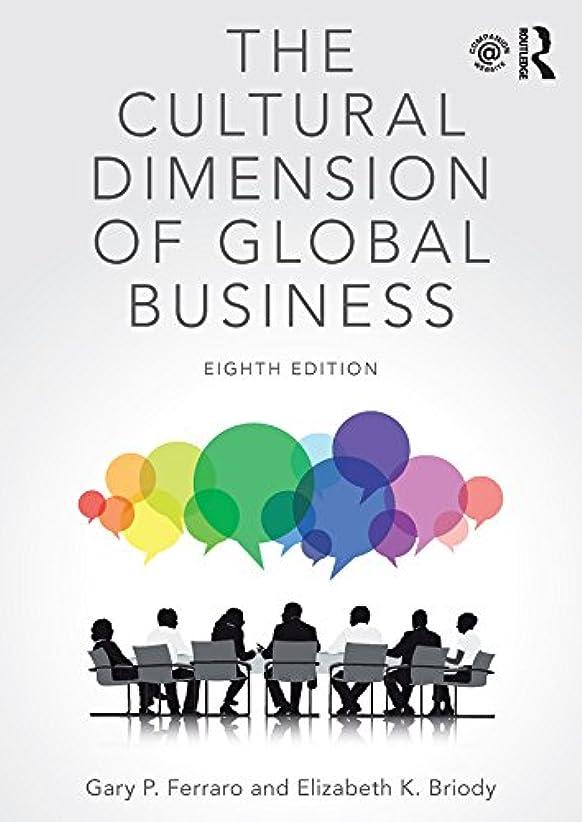 プロジェクター遺伝子講義The Cultural Dimension of Global Business (English Edition)
