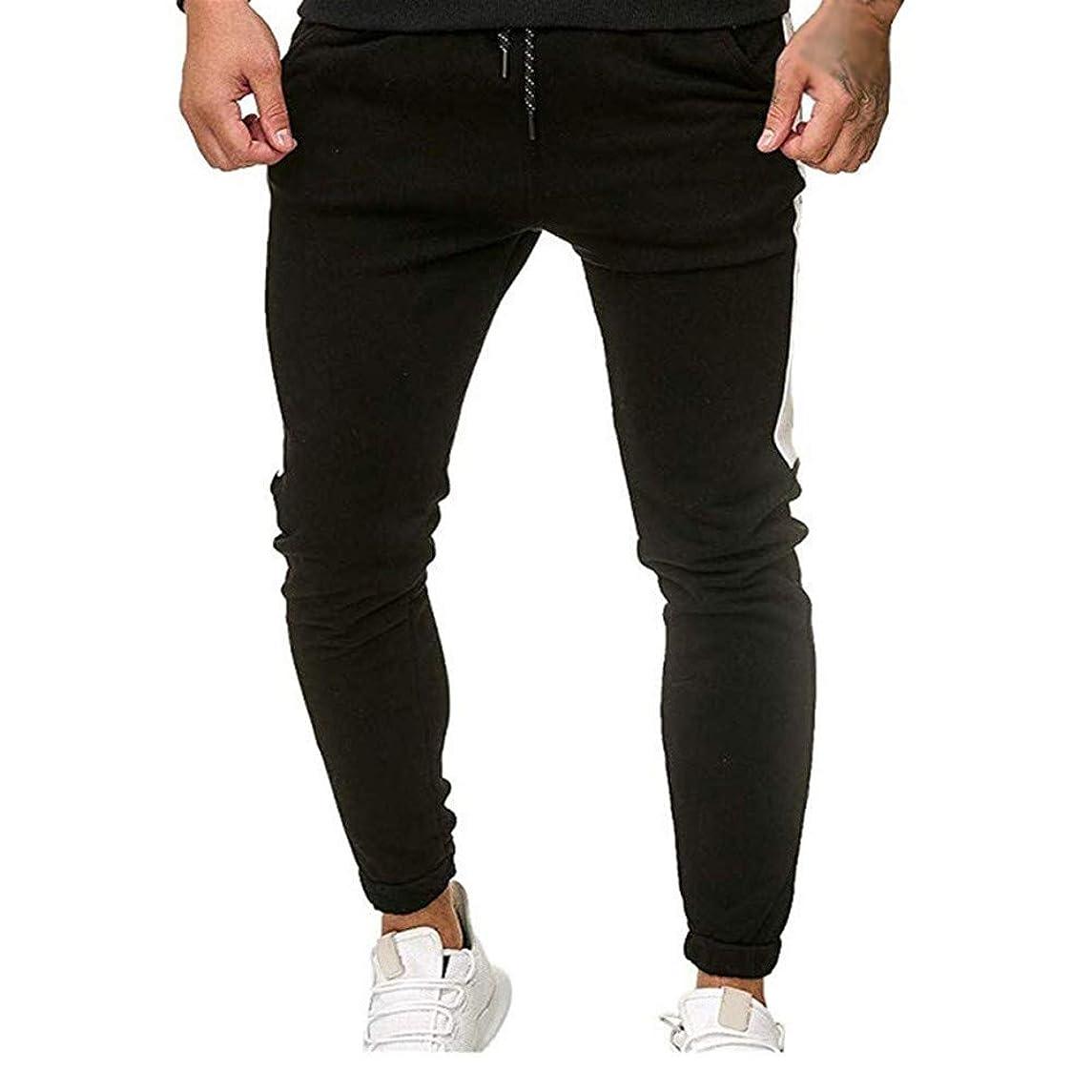 Men Sweatpants Men's Comfort Patchwork Comfort Elastic Waist Pockets Drawstring Joggers Trousers Pants