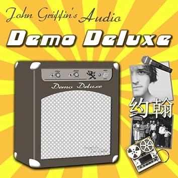 Demo Deluxe