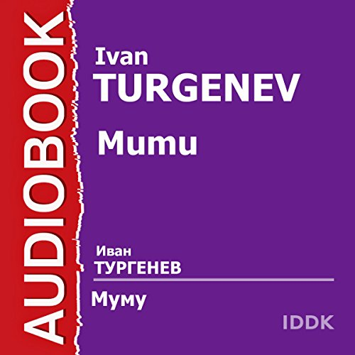 Mumu [Russian Edition] audiobook cover art
