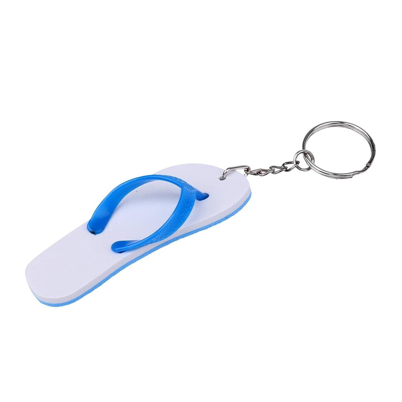 減らすスチール参照Sharplace ヨット ボート 浮動 フローティング キーリング キーチェーン キーリング ビーチスリッパ形状