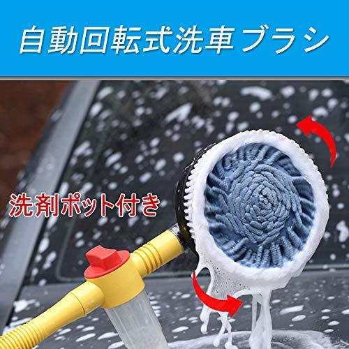 Sporacingrts 洗車ブラシ 水圧で自動回転 高圧洗浄力 回転式洗車ブラシ