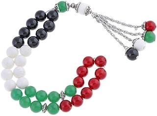 Masbaha Unisex Genuine Multi-Gem UAE Flag Colored Prayer Beads (MGT 161)