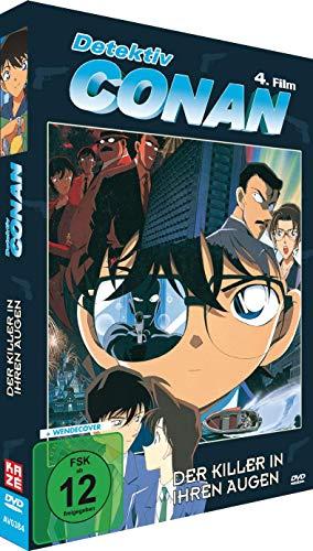 Detektiv Conan: Der Killer in ihren Augen - 4.Film - [DVD]
