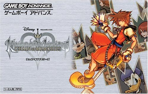 Kingdom Hearts: Chain of Memories [JP Import]