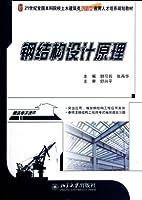 365 night parents and children small story in winter book (Chinese edidion) Pinyin: 365 ye qin zi xiao gu shi dong tian juan