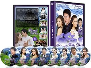 อย่าลืมฉัน Ya Luem Chan (Forget Me Not) English Subtitle Thai Lakorn Drama Series Thai Boxset