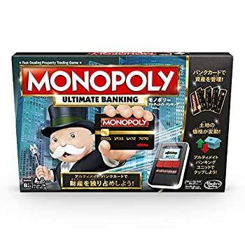 Monopoly Ultimate Banking Board Game  Amazon Exclusive