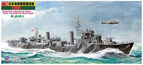 1/700 Japanese Navy destroyer Tachibana type persimmon (japan import)