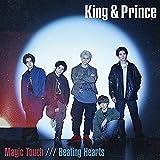 【メーカー特典あり】【初回プレス分封入特典あり】 Magic Touch / Beating Hearts (初回限定盤A)(DVD付)(特典: King & Princeオリジナルステッカー(A6サイズ)付)(期間限定オリジナル動画視聴用シリアルコード封入)