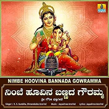 Nimbe Hoovina Bannada Gowramma - Single