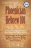 Phoenician Hebrew 101