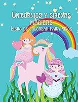 Unicornios y sirenas mágicas Libro de colorear para niños