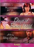 Days of Being Wild [Reino Unido] [DVD]
