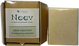 手作り ニーブ ニーム&トゥルシ ソープ NEEV Herbal NEEM TULSI SOAP