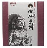 後藤製菓 臼杵煎餅・曲型 薄焼き 27枚入り 1枚×27袋