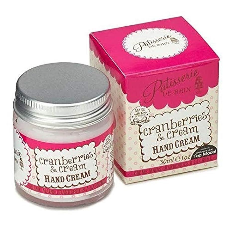 まさに犯す署名[Patisserie de Bain ] パティスリー?ド?ベインのクランベリー&クリームハンドクリームジャー30ミリリットル - Patisserie de Bain Cranberry & Cream Hand Cream Jar 30ml [並行輸入品]
